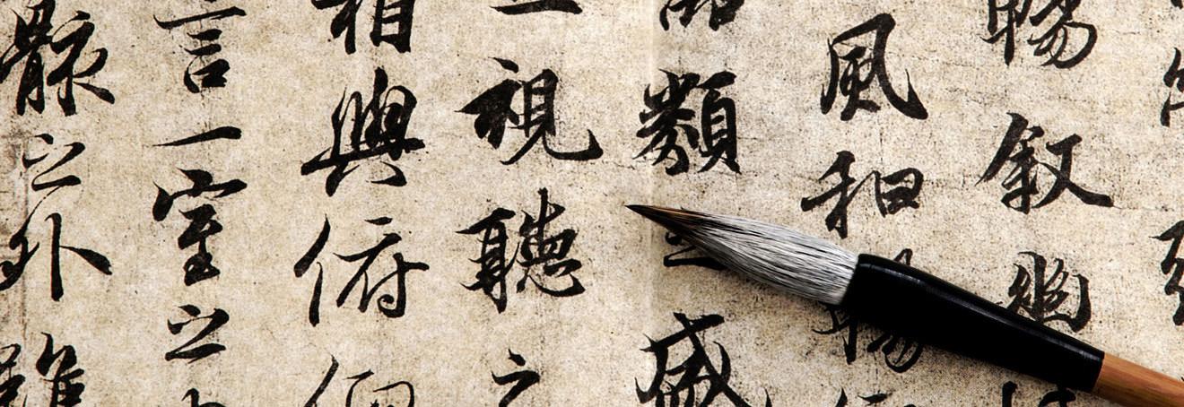 Professionell Schreiben: Der Workshop gegen Fachchinesisch und Blabla